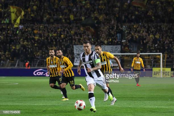 Vieirinha or officially Adelino André Vieira de Freitas during FC Aris and FC Paok game for the Superleague Greece the first category in Thessaloniki...
