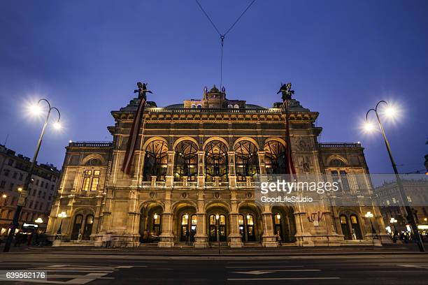 vienna state opera - vienna state opera stock pictures, royalty-free photos & images