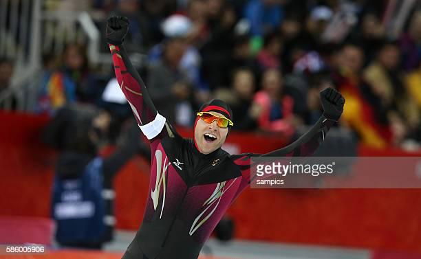 Vierter Platz für Nico Ihle mens speedskating 1000m Adler Arena Skating Center Olympic Games Day 5 XXII Olympic Winter Games Sochi 2014