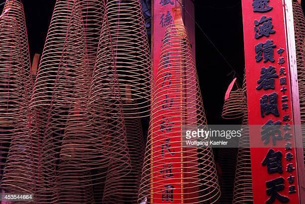 Vietnam Ho Chi Minh City Chinatown Thien Hau Pagoda Incense