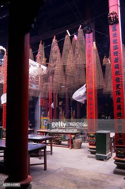 Vietnam Ho Chi Minh City Chinatown Thien Hau Pagoda