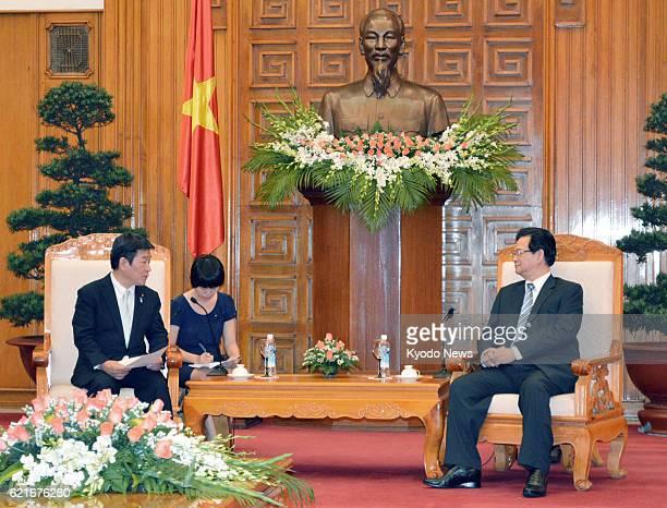 HANOI Vietnam Japanese trade minister Toshimitsu Motegi meets with Vietnamese Prime Minister Nguyen Tan Dung in Hanoi on July 1 2013