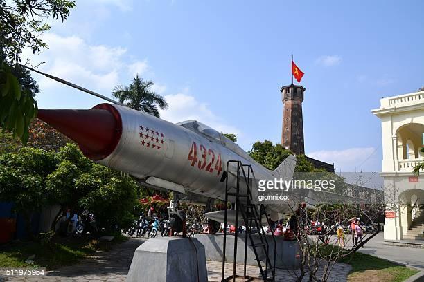 ミリタリー歴史博物館ベトナムのハノイ,ベトナム