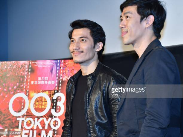 Vietnamese actor Lien Binh Phat and Vietnamese director Leon Le attend a press conference of film 'The Tap Box' at Toho Cinemas during the 31st Tokyo...