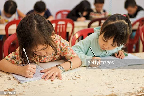 Vietnamese children in classroom