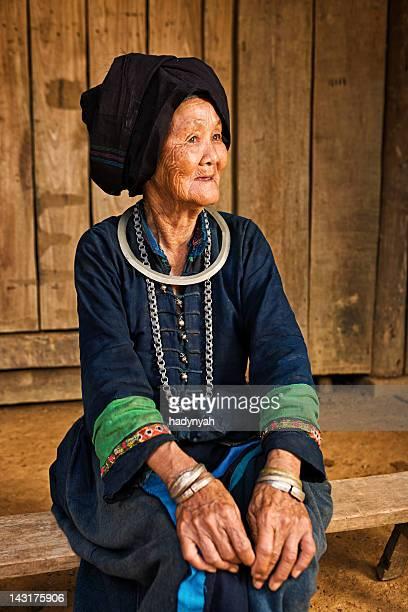 vietnamita minoria pessoas-mulher nung tribo da colina - tribo asiática - fotografias e filmes do acervo