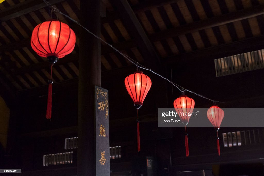 Vietnamese silk lanterns : Stock Photo