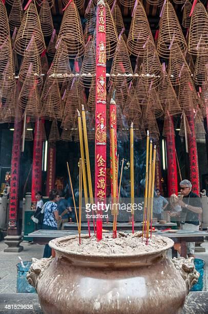 vietnamesische-tempel - pagode stock-fotos und bilder