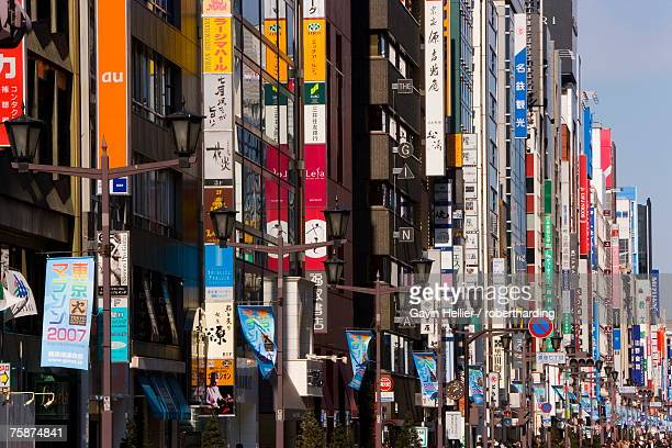 view along chuo-dori, the most fashionable shopping street in tokyo, ginza, tokyo, honshu, japan, asia - chuo dori street stock photos and pictures