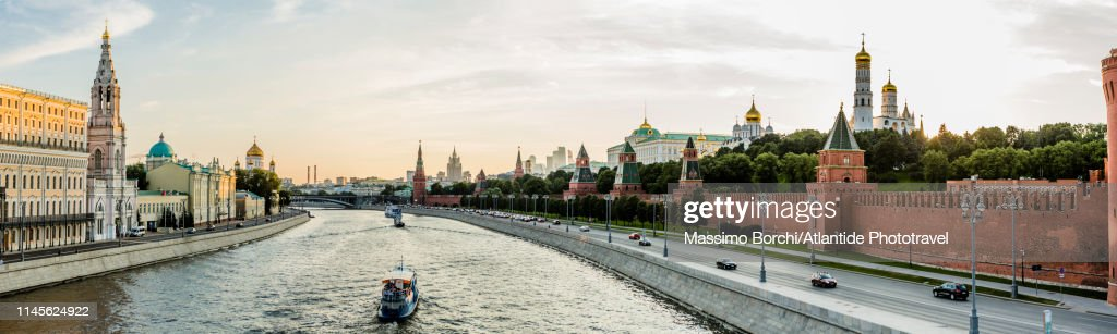 View along the Moskva River : Stock Photo