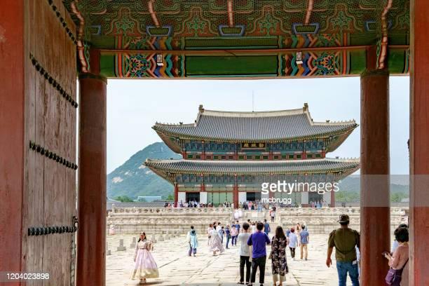 view from geunjeongmun gate to geunjeongjeon hall - palácio imagens e fotografias de stock