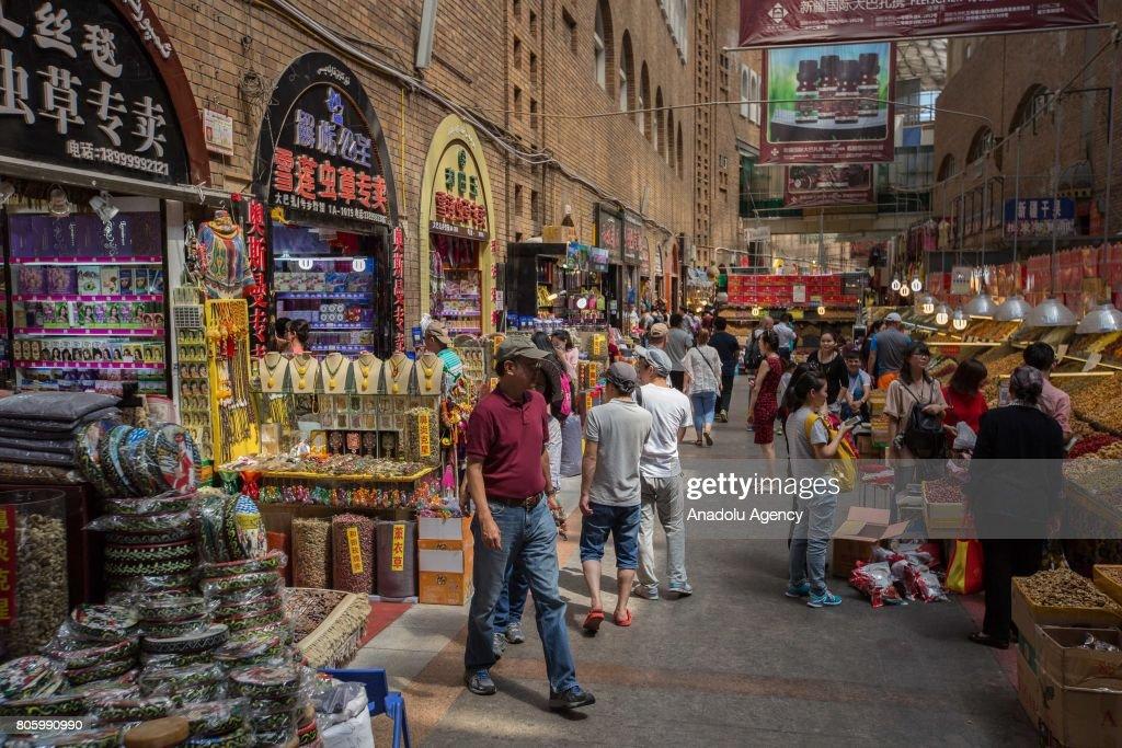 Xinjiang International Grand Bazaar : News Photo