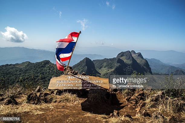 View from one of the highest peaks of Thai Mountains, Doi Luang Chiang Dao, Chiang Mai Province, Thailand.