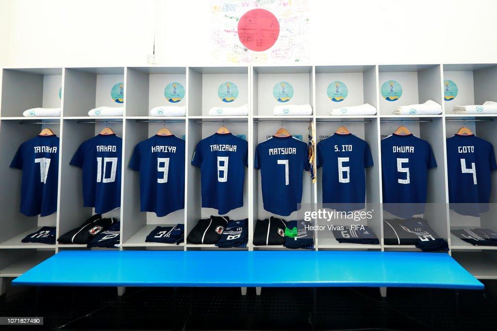 URY: 1B v 2A - FIFA U-17 Women's World Cup Uruguay 2018 Quarter Final