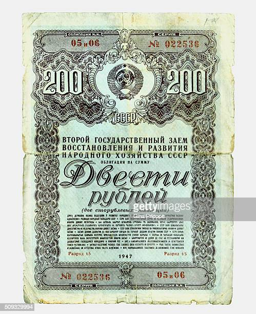 View of a 200 rubles old bond