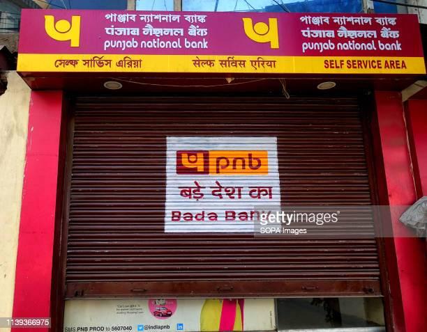 A view of a closed Punjab National Bank branch in Kolkata