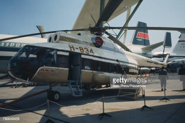 View of a Russian built Mil Mi8 twin turbine transport helicopter on static display at Le Bourget Airport during the 1971 Paris Air Show in Paris...