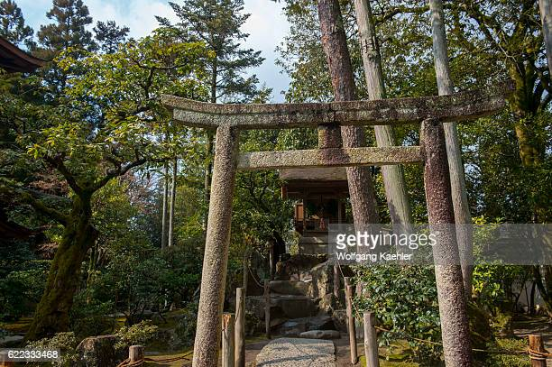 View of a small shrine in the garden of the Ginkakuji or Temple of the Silver Pavilion a Zen temple in the Sakyo ward of Kyoto Japan