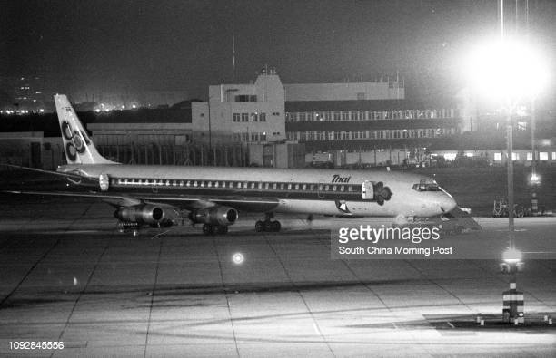 A Thai International Boeing 707 flight landed at Kai Tak Airport with a very special guest on board The Deputy Premier of the Pol Pot Government in...