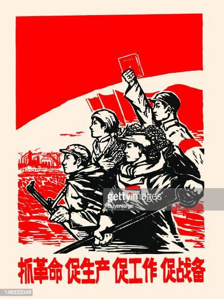 View of a twocolor woodcut entitled 'Four Forward Soldier Farmer Citizen Worker' in the original caption of Communist propaganda twentieth century