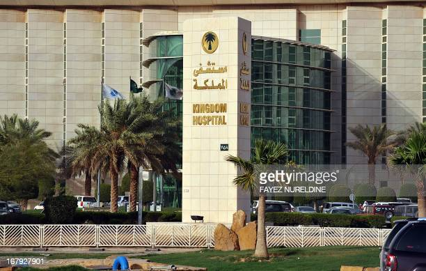 A view of AlMamlaka hospital in the Saudi capital Riyadh on May 2 2013 Five Saudis have died of a new SARSlike virus during the past few days and two...
