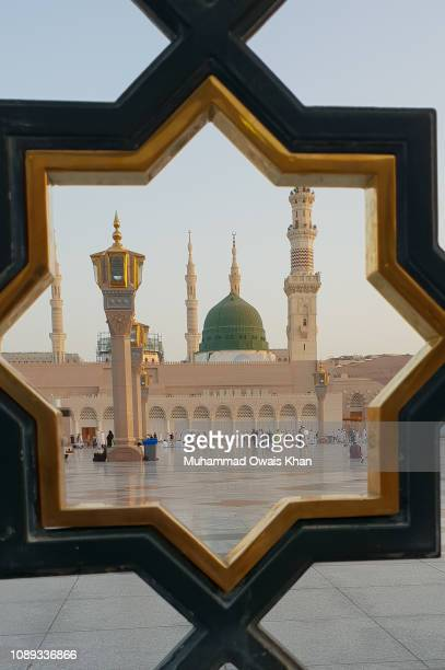 View Of Al-Masjid al-Nabawi Seen Through Gate