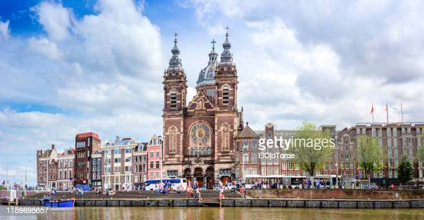 view of amsterdam skyline, netherlands - amsterdam stock pictures, royalty-free photos & images
