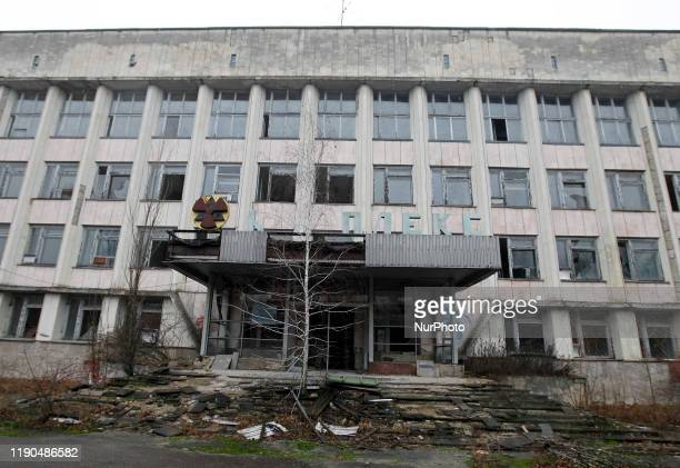 A view of an abandoned city of Pripyat in Chernobyl Ukraine on 25 December 2019 The Chernobyl disaster on the Chernobyl nuclear power plant occurred...
