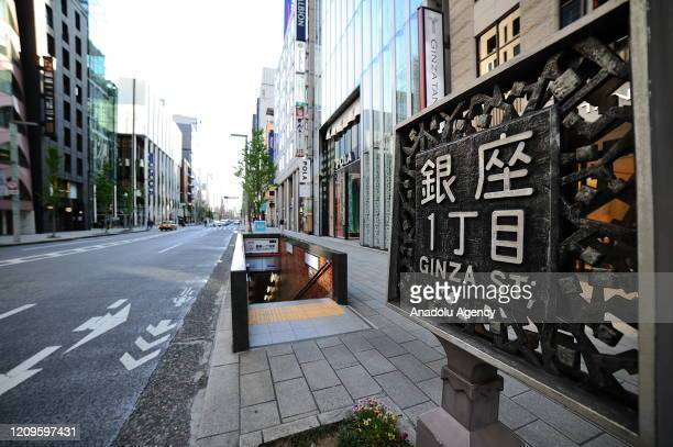 View of an empty street is seen after the state of emergency declared to prevent the spread of coronavirus in Tokyo, Japan on April 10, 2020.