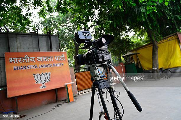 A view of BJP office after losing Bihar Election on November 8 2015 in New Delhi India