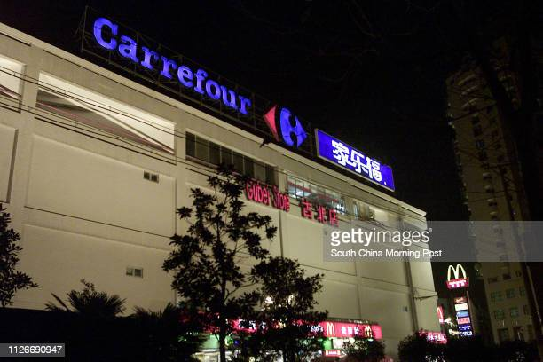 A view of Carrefour supermarket in Shanghai China 21 January 2003