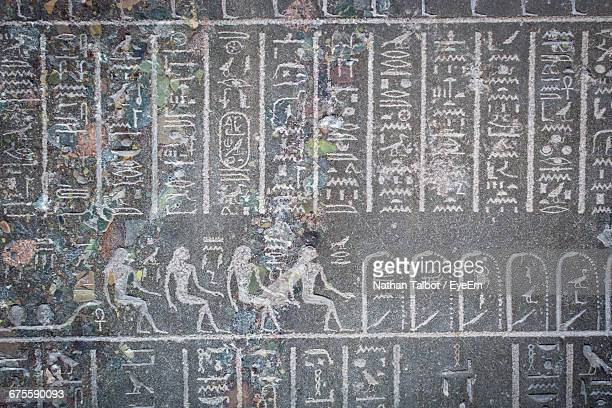 view of carved ancient wall - british museum stock photos and pictures
