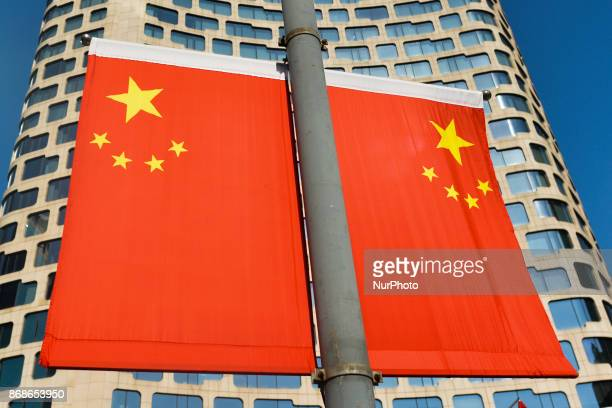 A view of China National Flags near the birthplace of China's Communist Party in Shanghai where Mao Zedong and 12 other delegates met in secret in...