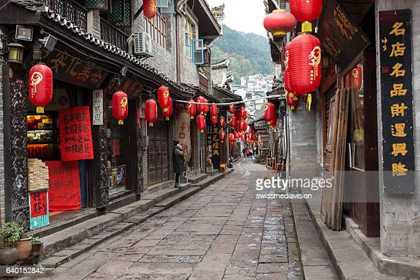 view of chinese alley with chinese lanterns hanging - hunan province stock pictures, royalty-free photos & images