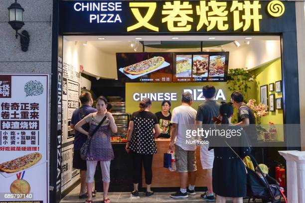 A view of 'Chinese Pizza' shop in Wuhan center On Monday September 14 2016 in Wuhan China