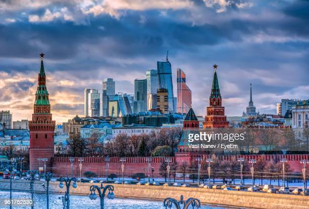 view of city at sunset - moscow russia stock pictures, royalty-free photos & images
