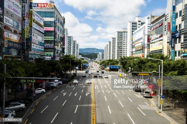 view of city street - daegu stock pictures, royalty-free photos & images
