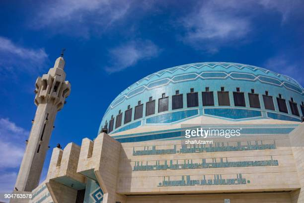 View of dome for The King Abdullah I Mosque in Amman