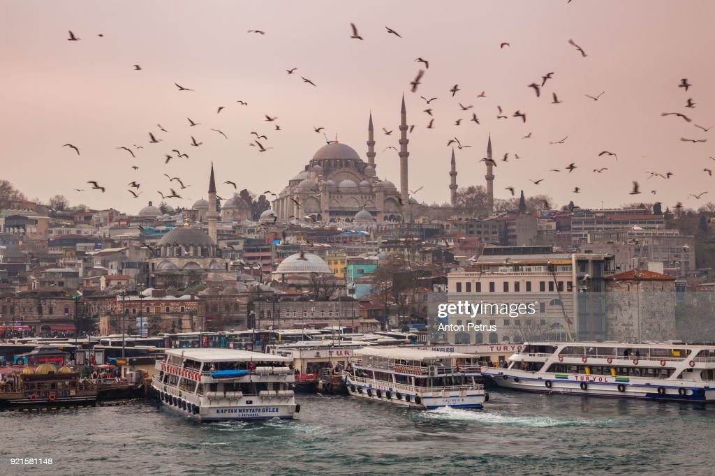 View of evening Istanbul from the Galata Bridge : Stock Photo