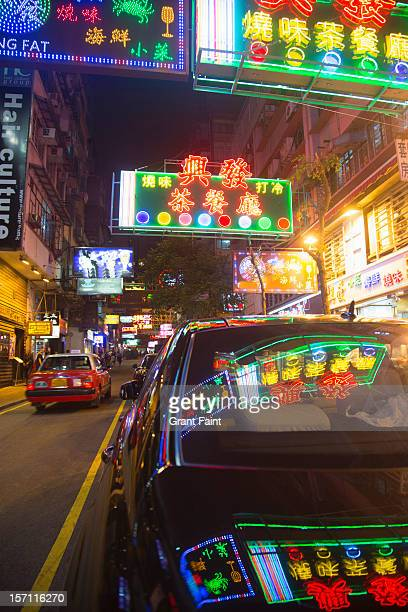 View of evening shop lights.
