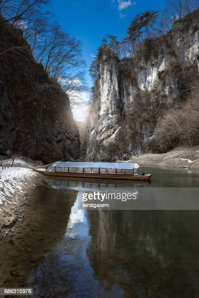 view of geibikei gorge - wiratgasem stock photos and pictures