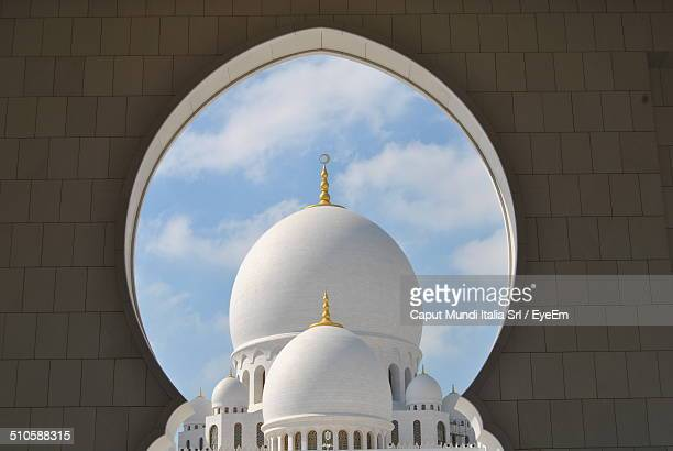 View of Grand Mosque from arch window