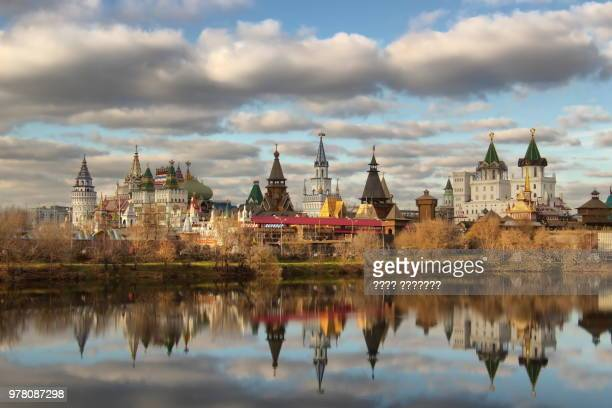 View of Izmailovo Kremlin, Moscow, Central Federal District, Russia
