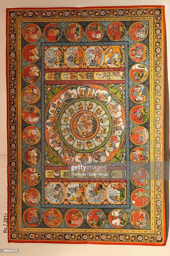 View Of Kashmiri Carpet At Central Cottage Emporium In New Delhi India