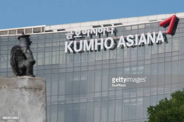 View of Kumho Asiana Main Tower from nearby Deoksugung Palace The building is the headquarters of the Kumho Asiana Group parent company of Asiana...