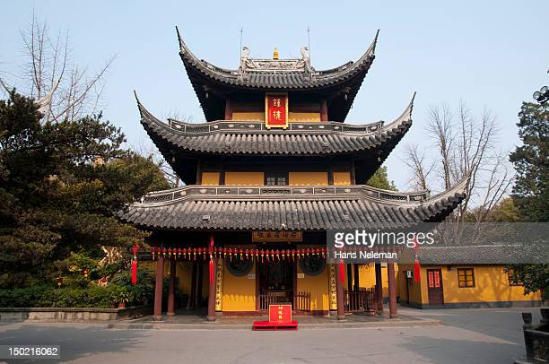 view of longhua buddhist temple in shanghai - longhua temple stock photos and pictures