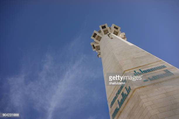 View of minaret for The King Abdullah I Mosque in Amman, was opened in 1989. It's capped by a magnificent blue mosaic dome beneath which 3,000 Muslims may offer prayer.