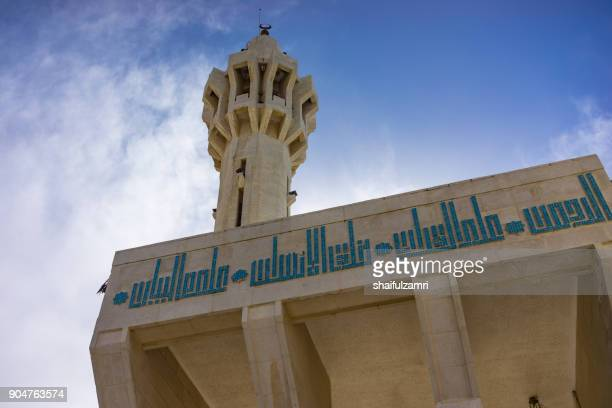 AMMAN, JORDAN - 14TH NOV 2017; View of minaret for The King Abdullah I Mosque in Amman, was opened in 1989. It's capped by a magnificent blue mosaic dome beneath which 3,000 Muslims may offer prayer.