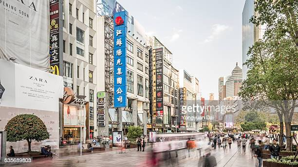 view of nanjing road pedestrian street - nanjing road stock pictures, royalty-free photos & images