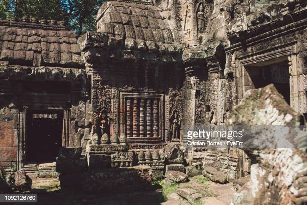 view of old ruins during sunny day - bortes stock pictures, royalty-free photos & images